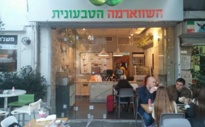 The Vegan Shawarma –Israel.
